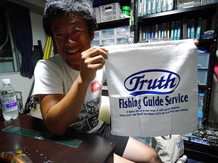 truth  ブログ写真 2017/10/04