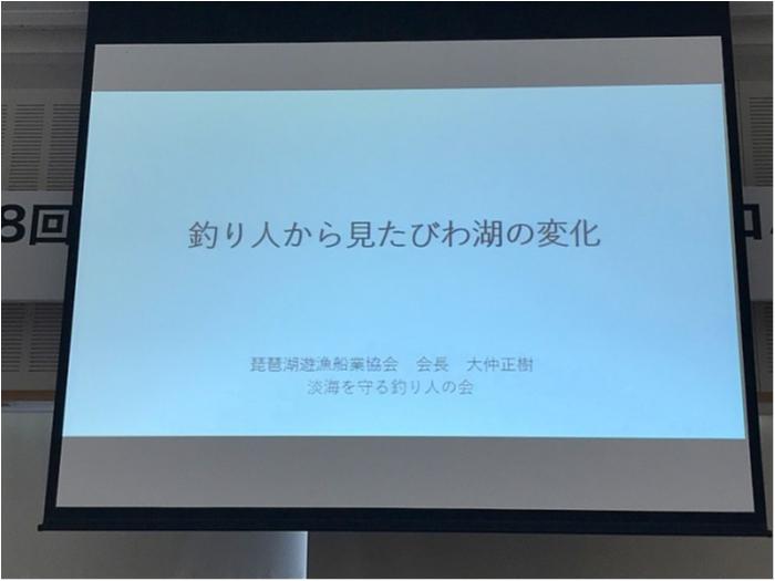truth  ブログ写真 2018/08/26