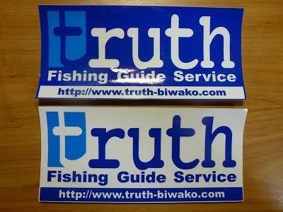 truth diary ブログ写真 2012/04/17