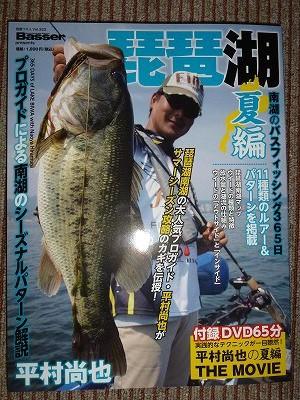truth diary ブログ写真 2012/04/25