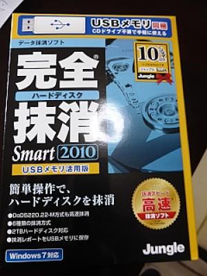 truth diary ブログ写真 2014/02/27